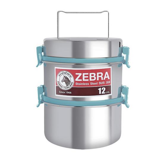 Zebra ปิ่นโต SmartLockII สีเทอควอยซ์ 2 ชั้น(สูง12CM.) รุ่น 150-2341