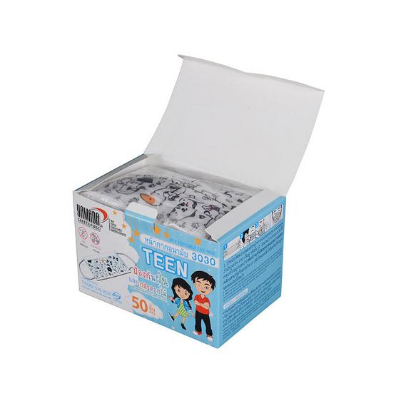 ยามาดะ หน้ากากอนามัยเด็ก 7-14 ปี (1 กล่อง 50 ชิ้น)