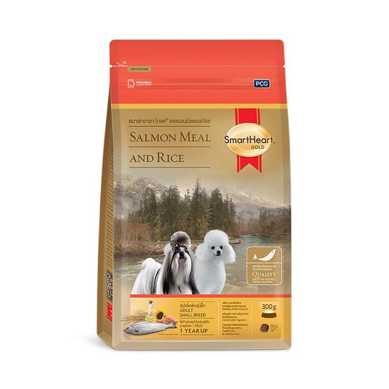 อาหารสุนัขเล็กสมาร์ทฮาร์ทโกลด์แซลมอน&ไรซ์ 300g. (1แพ็ก 3ถุง)