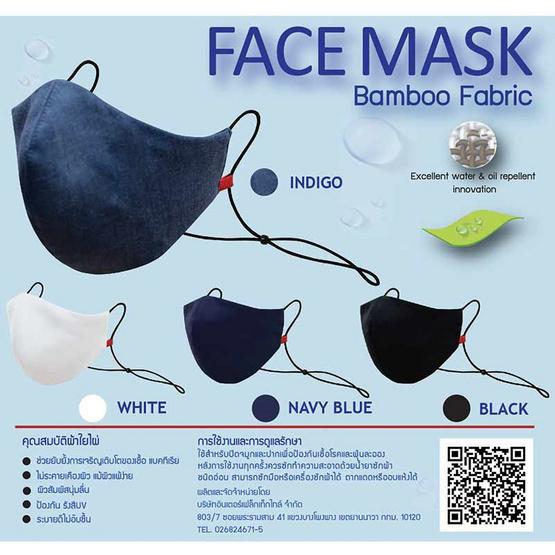 FQ&L Mask หน้ากากผ้ากันน้ำ (แพ็ก 2 ชิ้น / ดำ+ยีนส์)