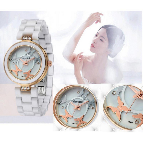 Daybird นาฬิกาข้อมือ รุ่น D3880-WG