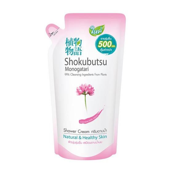 โชกุบุสซึ ครีมอาบน้ำสูตรผิวนุ่มชุ่มชื่นเสมือนอาบน้ำนม 500 มล.