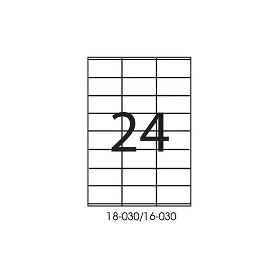 ตราช้างป้ายสติ๊กเกอร์เลเซอร์ 18-030 ขนาด 70x36 มม. (100 แผ่น)