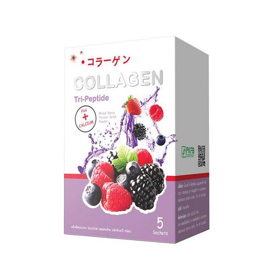 Morikami เครื่องดื่มคอลลาเจน ไตรเปไทด์ ผสมแคลเซียม รสมิกซ์เบอร์รี่ ชนิดผง บรรจุ 5 ซอง