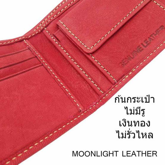 Moonlight WL069RDO กระเป๋าสตางค์หนังแท้ 100% สีแดง