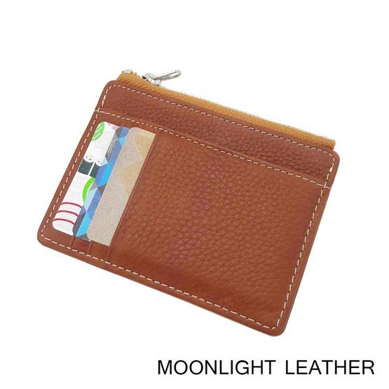 Moonlight AC027TAO กระเป๋าใส่เหรียญ ใส่บัตรหนังแท้รุ่น Pure สีน้ำตาลอ่อน