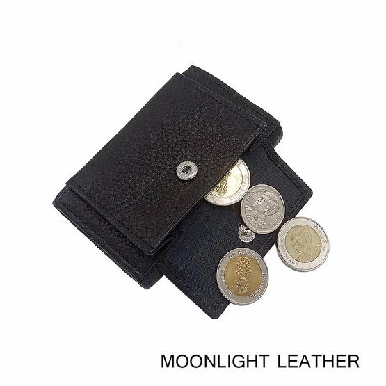 Moonlight AC030BKO กระเป๋าพวงกุญแจหนังแท้ 3 พับ สีดำ ใส่กุญแจได้ 6 ดอก