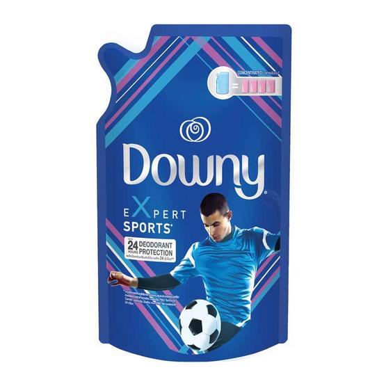 ดาวน์นี่ น้ำยาปรับผ้านุ่ม สูตรสปอร์ตสีน้ำเงิน 530 มล.
