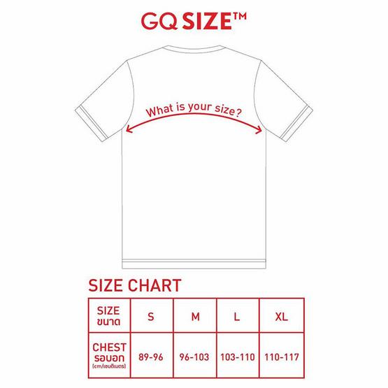 GQ เสื้อยืดสีขาว