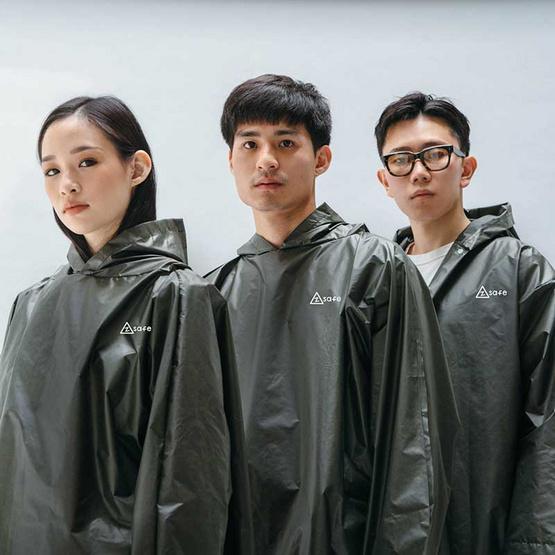 Z Safe เสื้อคลุมกันฝนผู้ใหญ่