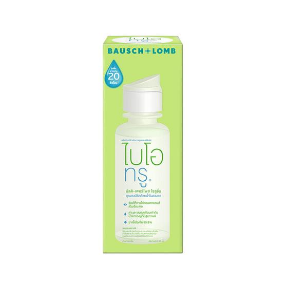 Bausch + Lomb Bio true น้ำยาล้างคอนแทคเลนส์ ขนาด 60 มล. (แพ็ก 4 ชิ้น)