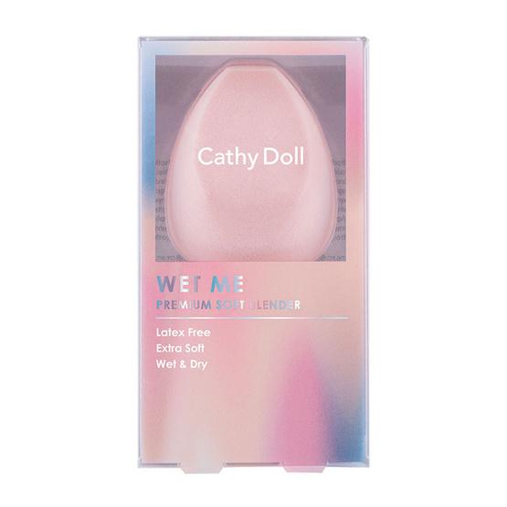 Cathy Doll ฟองน้ำ เว็ทมีพรีเมี่ยมซอฟท์เบลนเดอร์