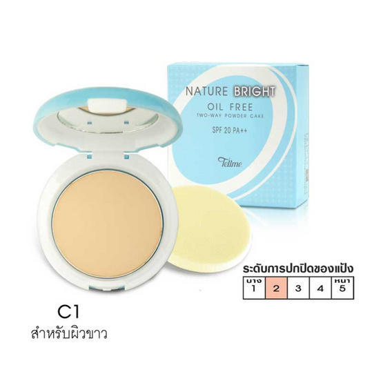 Tellme Nature Bright Oil Free Two-Way Powed Cake SPF20 PA+++ #C1 สำหรับผิวขาว 10 g