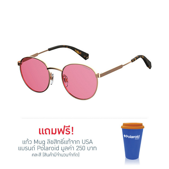 POLAROID แว่นตากันแดด เลนส์สีชมพู ขาแว่นสีทอง รุ่นPLD62053-35J0F (ฟรีแก้วน้ำ แบรนด์ POLAROID)