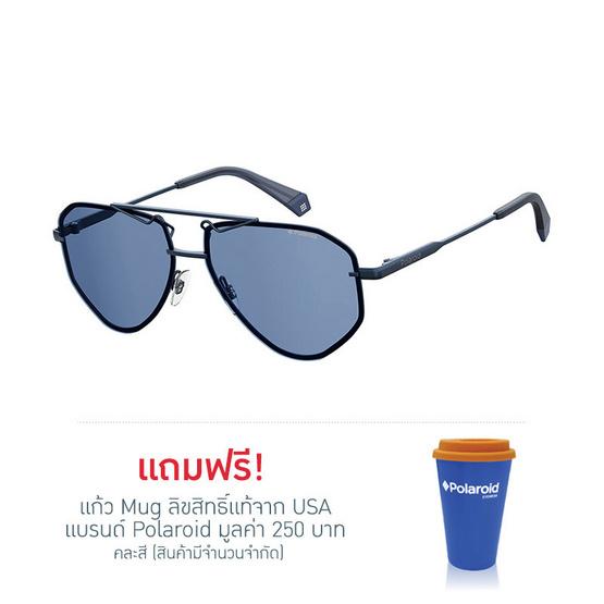 POLAROID แว่นตากันแดด เลนส์สีน้ำเงิน ขาแว่นสีน้ำเงิน รุ่นPolaroid (ฟรีแก้วน้ำ แบรนด์ POLAROID)