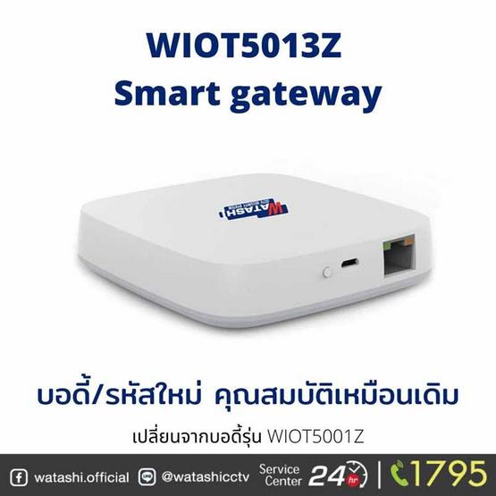 Watashi ชุด Smarthome รุ่น WIOTS601