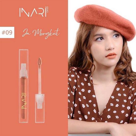 INARI ลิปแอนด์ชีค Lover Dessert Velvet #09 จ่ามงกุฎ