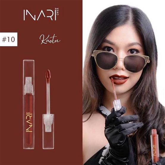 INARI ลิปแอนด์ชีค Lover Dessert Velvet #10 ข้าวตู