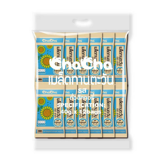 ชาช่า เมล็ดทานตะวันรสถั่วฮิกกอรี่ 40 กรัม (แพ็ก 12 ชิ้น)