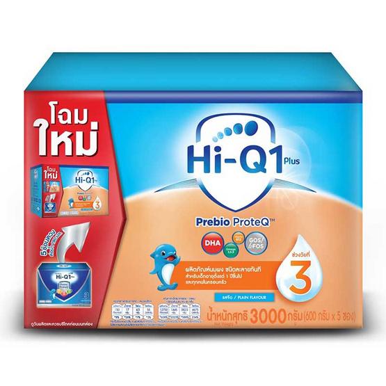 Hi-Q พรีไบโอโพรเทค นมผงสูตร3 3000 กรัม