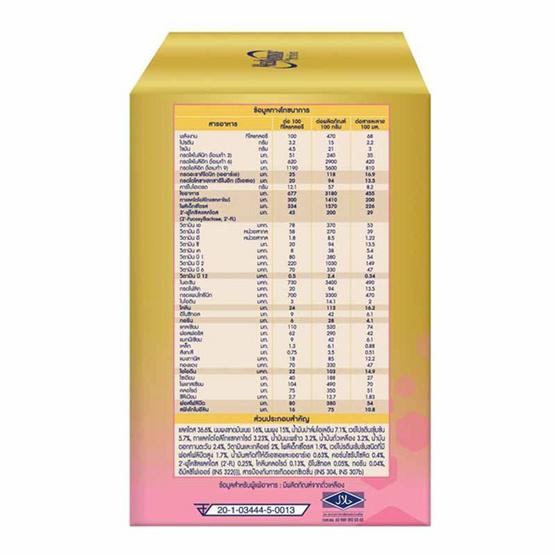 เอนฟาแล็ค A+ นมผงสูตร2 3150 กรัม
