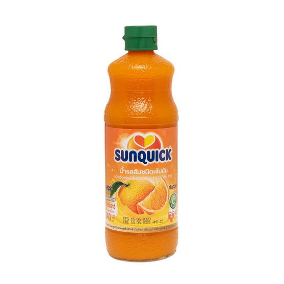 ซันควิกน้ำส้มเข้มข้น 840 มล. 1 ขวด