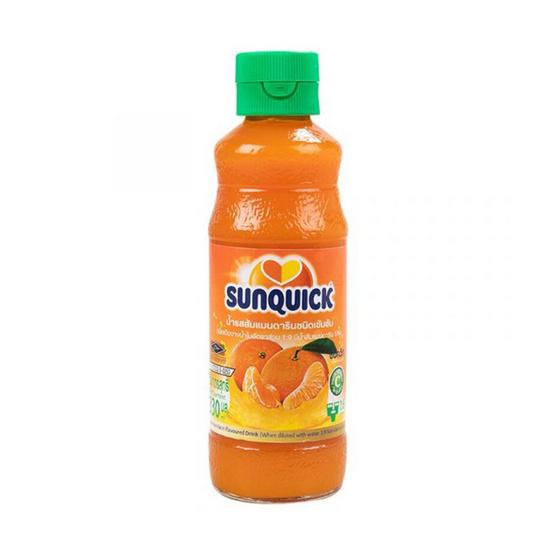 ซันควิกน้ำส้มแมนดารินชนิดเข้มข้น 330 มล. 1 ขวด