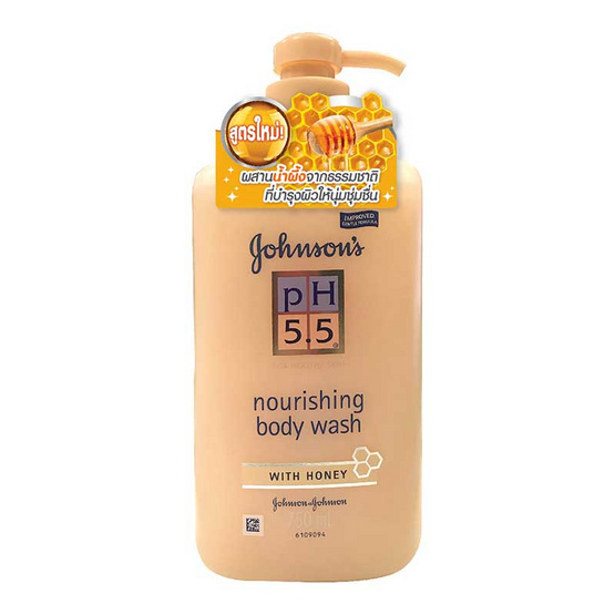 จอห์นสัน ครีมอาบน้ำ pH5.5 ฮันนี่ วอช 750 มล.