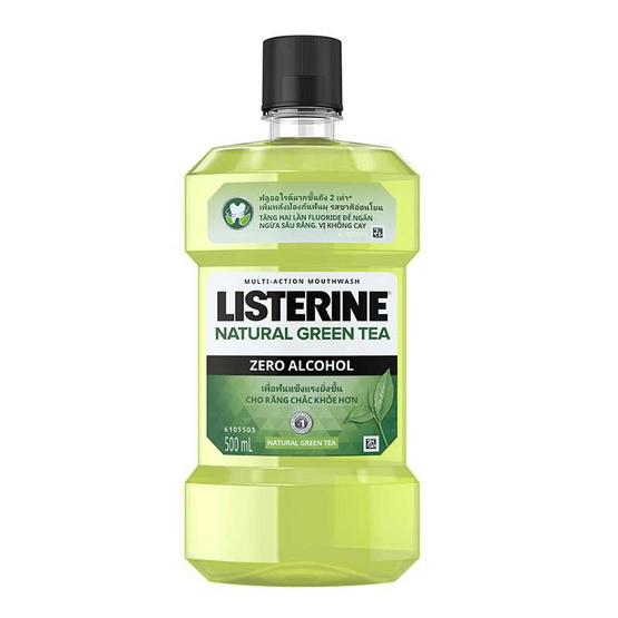 ลิสเตอรีน น้ำยาบ้วนปาก กรีนที 500 มล.