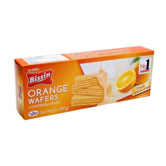 บิสชิน เวเฟอร์ไส้ครีมกลิ่นส้ม 100 กรัม