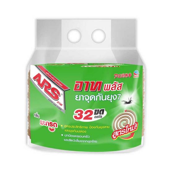อาท พลัส ยาจุดกันยุง7 กลิ่นมะกรูด 32 ขด จำนวน 3 กล่อง