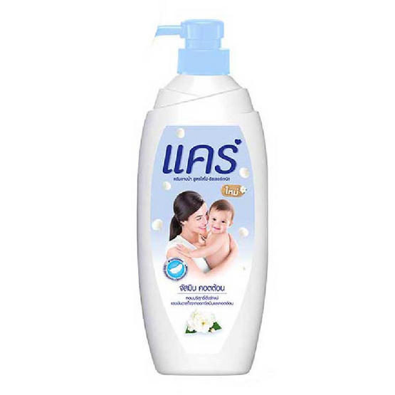 แคร์ ครีมอาบน้ำเด็กจัสมินคอตต้อน 500 มล.