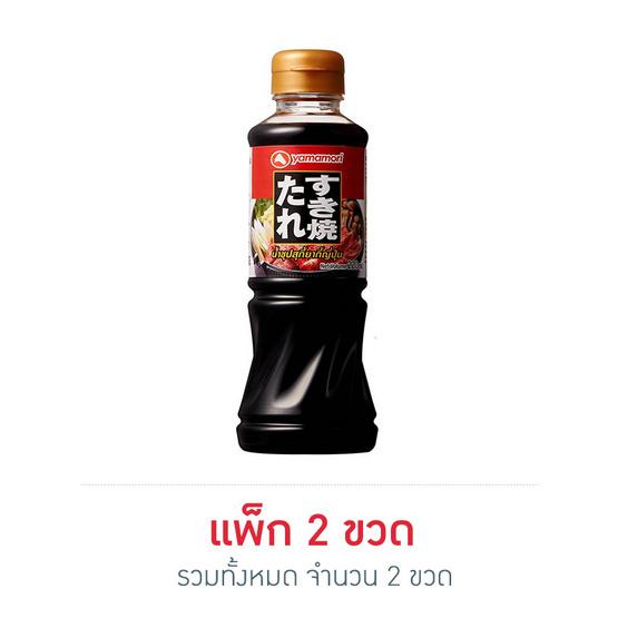 ยามาโมริ น้ำซุปสุกี้ยากี้ญี่ปุ่น 220 มล.