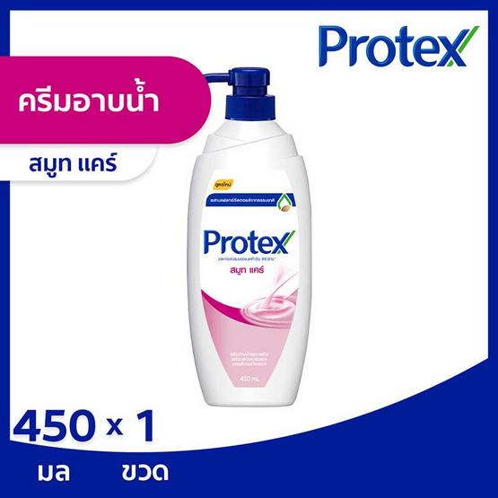 โพรเทคส์ ครีมอาบน้ำ สูตรครีม 450 มล.