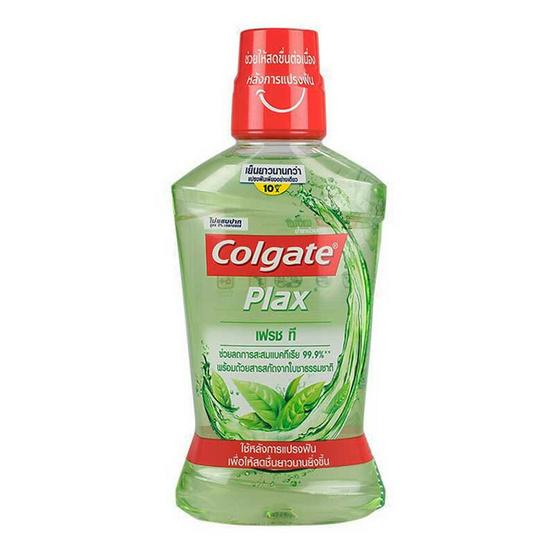 คอลเกต น้ำยาบ้วนปากพลักซ์เฟรชที 500 มล.