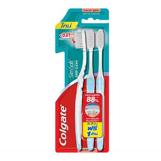 คอลเกต แปรงสีฟัน สลิมซอฟทดีพคลีนนุ่มพิเศษ แพ็ก 3 ด้าม