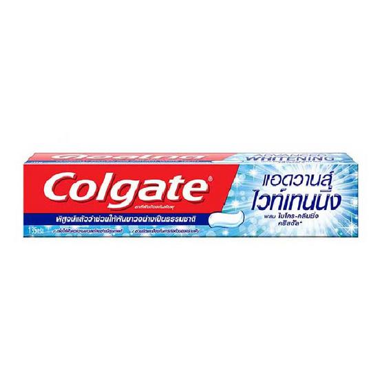 คอลเกต ยาสีฟัน สูตรแอดวานส์ ไวเทนนิ่ง 135 กรัม