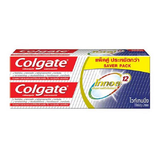 คอลเกต ยาสีฟัน โททอลโปรเฟสชั่นแนลไวท์เทนนิ่ง 150 กรัม (แพ็กคู่)