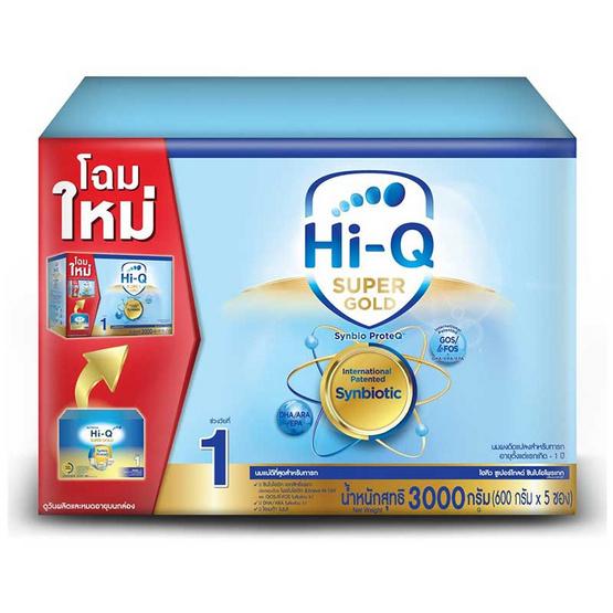 Hi-Q ซุปเปอร์โกลด์ นมผงสูตร1 3000 กรัม