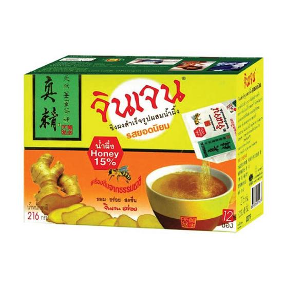 จินเจน ขิงรสยอดนิยมผสมน้ำผึ้งแพ็ก 12 ซอง 216 กรัม
