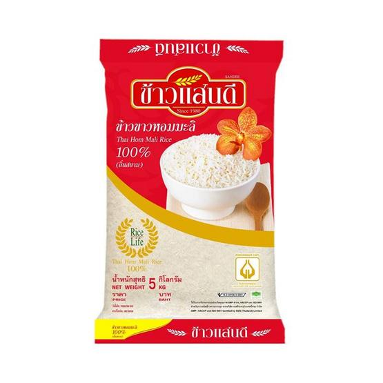 แสนดี ข้าวขาวหอมมะลิ 100% (ถิ่นสยาม) 5 กิโลกรัม