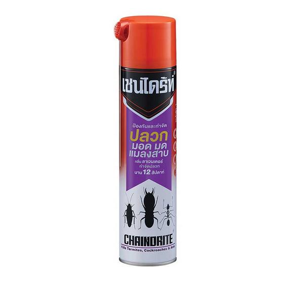 เชนไดร้ท์ สเปรย์ กำจัดปลวก กลิ่นลาเวนเดอร์ 600 มล.