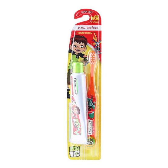 ฟลูโอคารีลคิดส์ แปรงสีฟัน สำหรับอายุ 2-6 ปี ขนนุ่ม