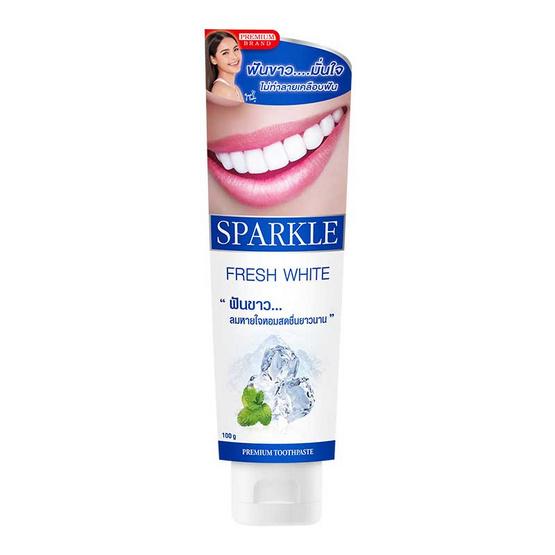 Sparkle ยาสีฟัน เฟรช ไวท์ 100 กรัม