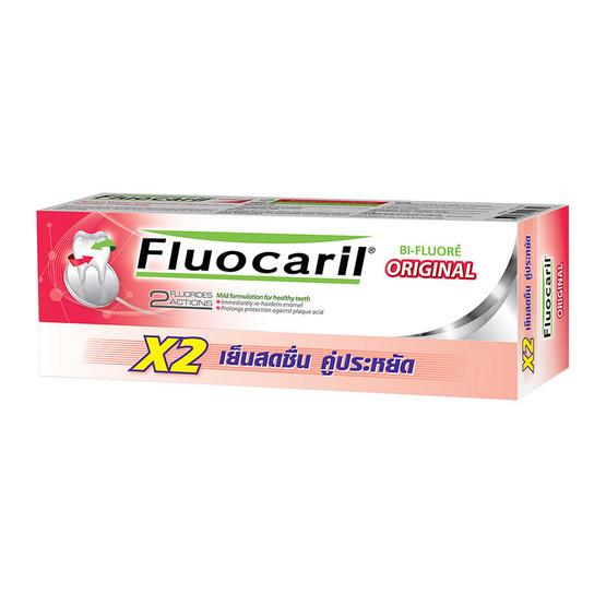 ฟลูโอคารีล ยาสีฟัน ออริจินัล 160 กรัม แพ็กคู่