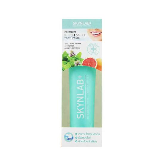 Skynlab ยาสีฟันพรีเมี่ยมเฟรชสไมล์ 160 กรัม
