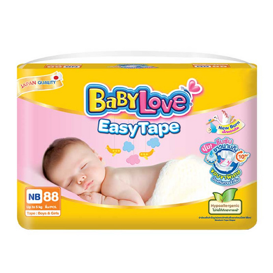 เบบี้เลิฟ ผ้าอ้อมเด็ก อีซี่ เทป ขนาดเมก้า ไซส์ NB 88 ชิ้น