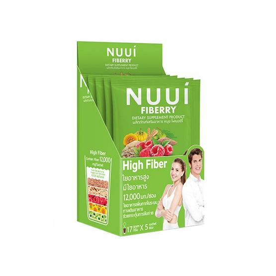 Nuui ผลิตภัณฑ์อาหารเสริมหนุย ไฟเบอรี่ 1700 มก. บรรจุ 5 ซอง