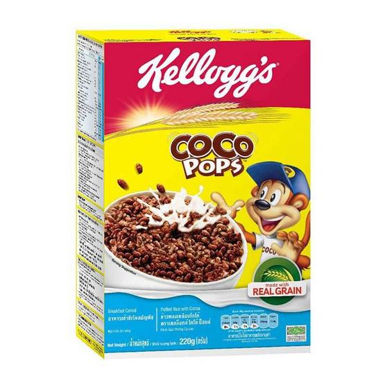 อาหารเช้าเคลล็อกส์โกโก้ป็อบส์ 220 กรัม