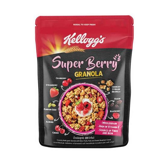อาหารเช้าเคลล็อกส์ซูเปอร์เบอร์รี่กราโนลา 220 กรัม